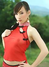 Chinese Princess Shampoo Mei Strips Outdoors