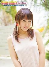 G-Queen - KasumiSuzuya