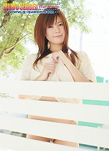 G-Queen - MomokaMinami