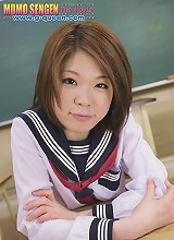 G-Queen - Rumiko Yanagihara