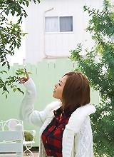 Yui Aoyama hot teen