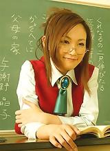 Slutty Asian teacher