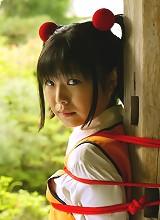 Cute Asian slut